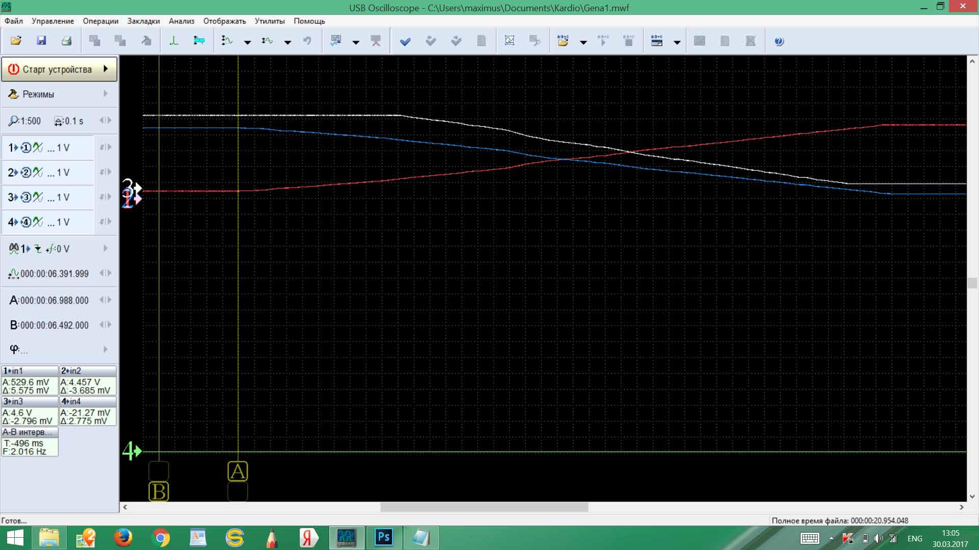 схема двигателя ленд ровер 1.8 инжектор
